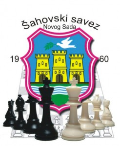 logo_ssns